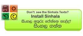 Install Sinhala
